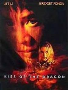 Ejderin Öpücüğü tek part film izle