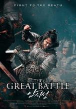 Büyük Savaş